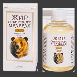 Жир сибирского медведя
