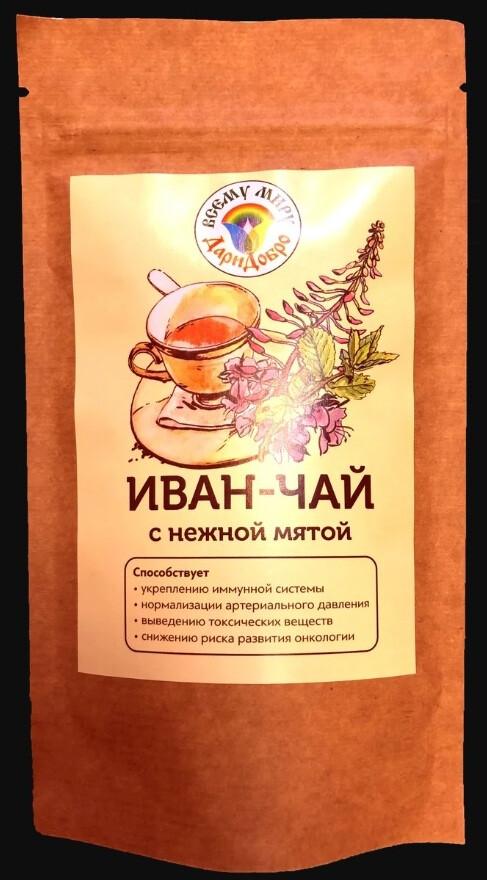 Иван-чай с нежной мятой