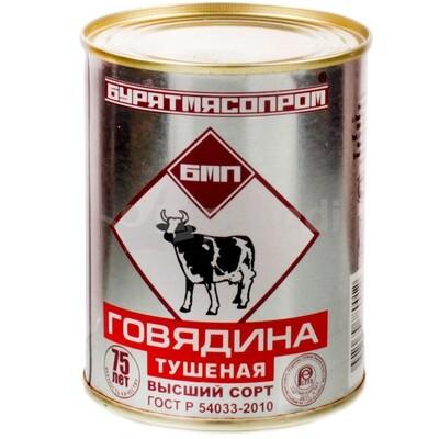 Говядина тушеная 338г ГОСТ Бурятмясопром