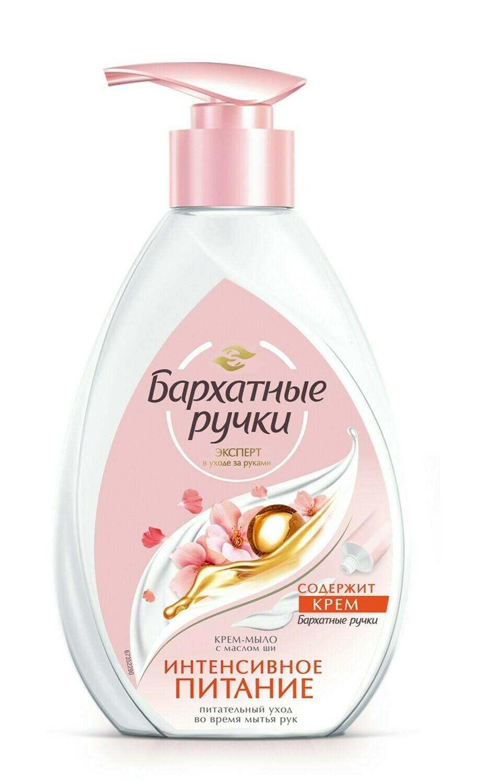 Жидкое крем-мыло Бархатные Ручки 240 мл