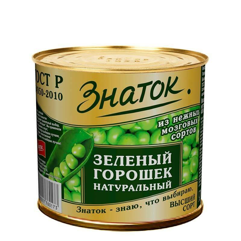 Зеленый Горошек 425мл Знаток