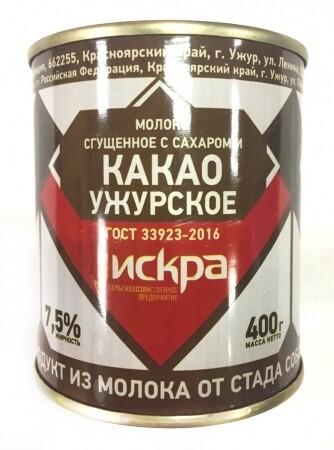 Какао сгущенное Ужурское 7,5% 400 гр