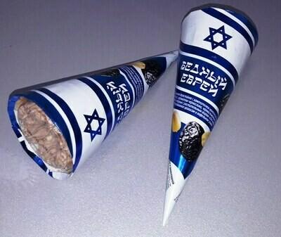 Мороженое Бедный еврей 110г славица