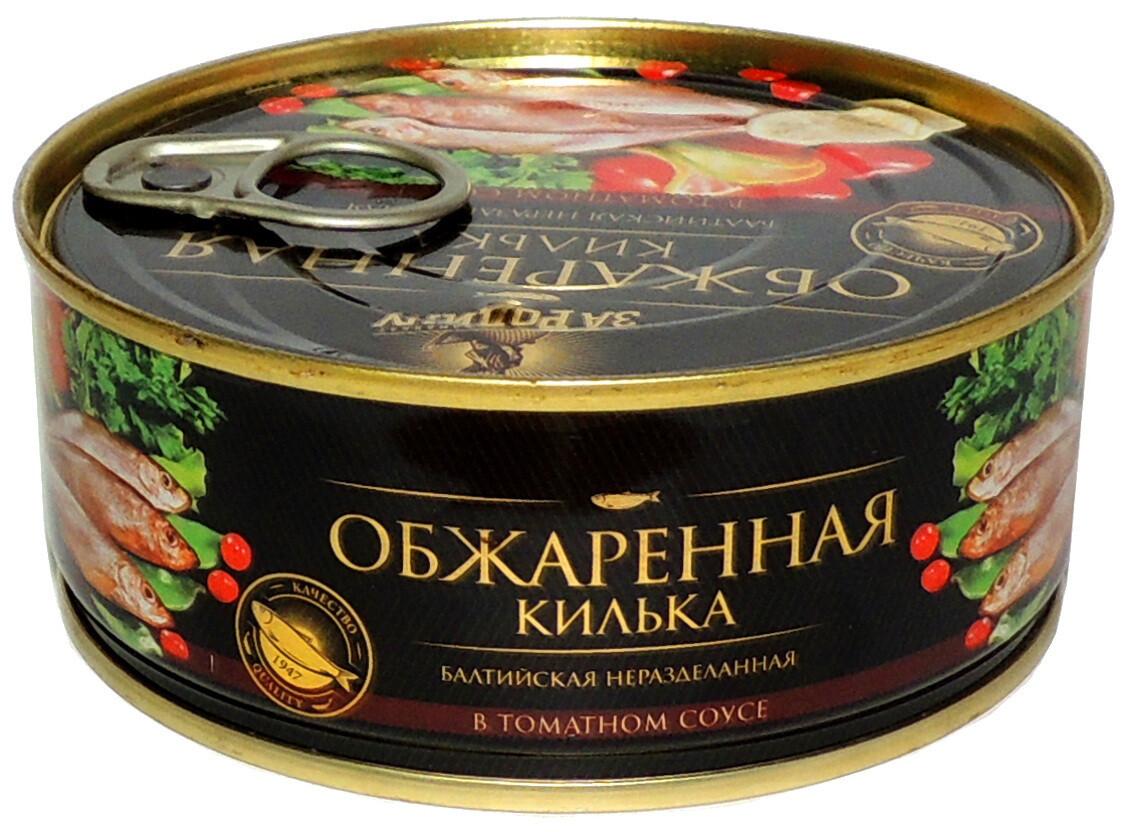 Килька балтийская обжаренная в томатном соусе 240г За родину