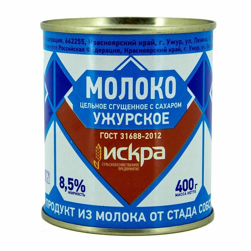 Молоко цельное сгущеное с сахаром Ужурское 8,5% 400гр Искра