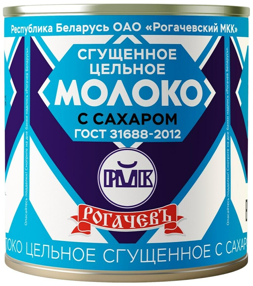 Сгущенное молоко с сахаром 8.5% 380г гост Рогачёв