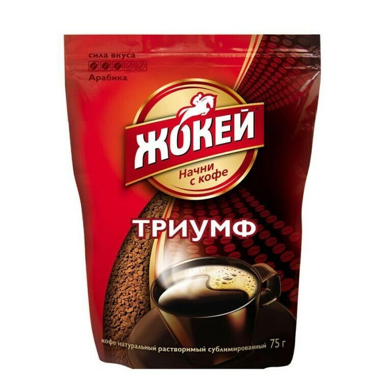 Кофе Жокей 75г