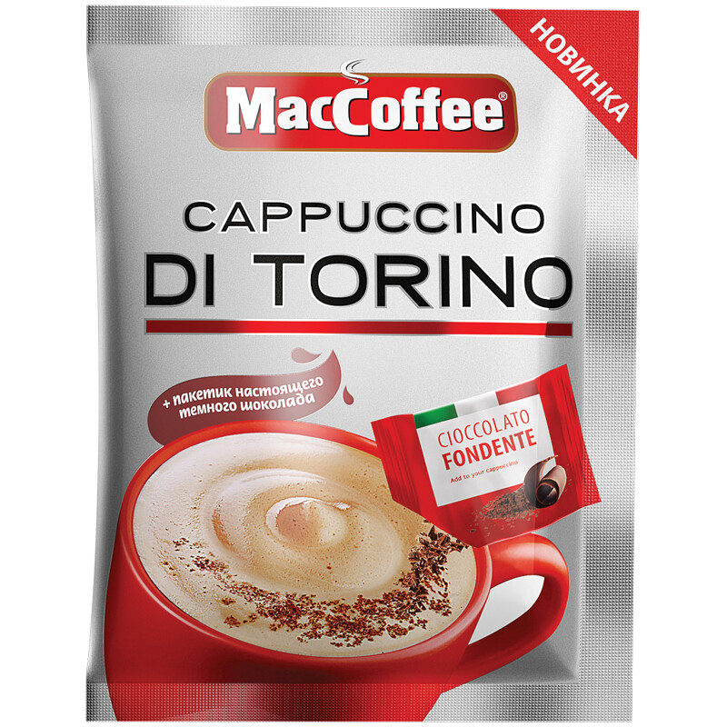Кофе Капучино ди торино 3в1