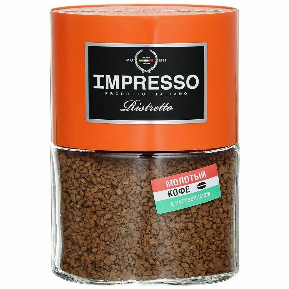 Кофе растворимый сублимированный IMPRESSO Ristretto 100г