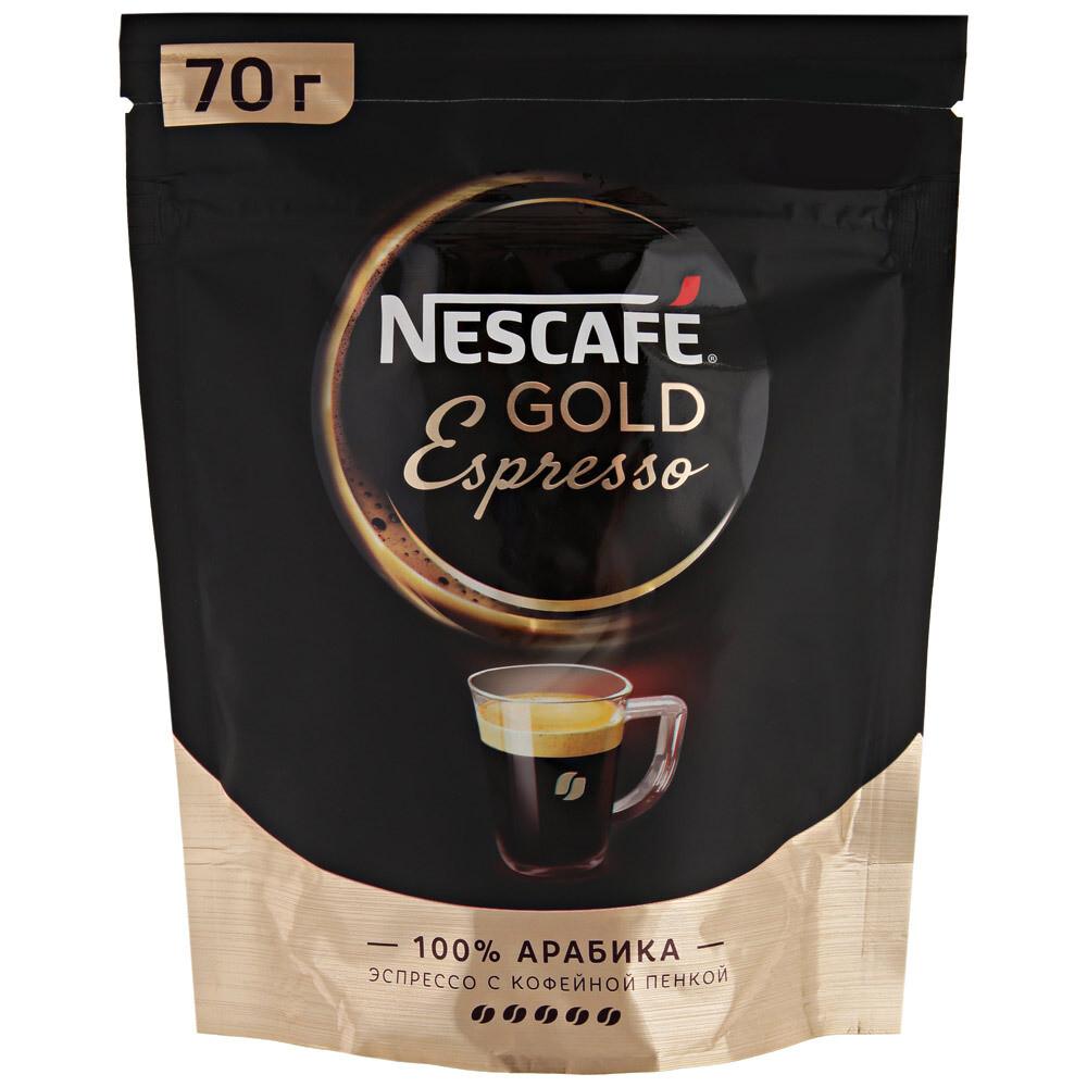 Кофе Нескафе Голд Эспрессо 70г