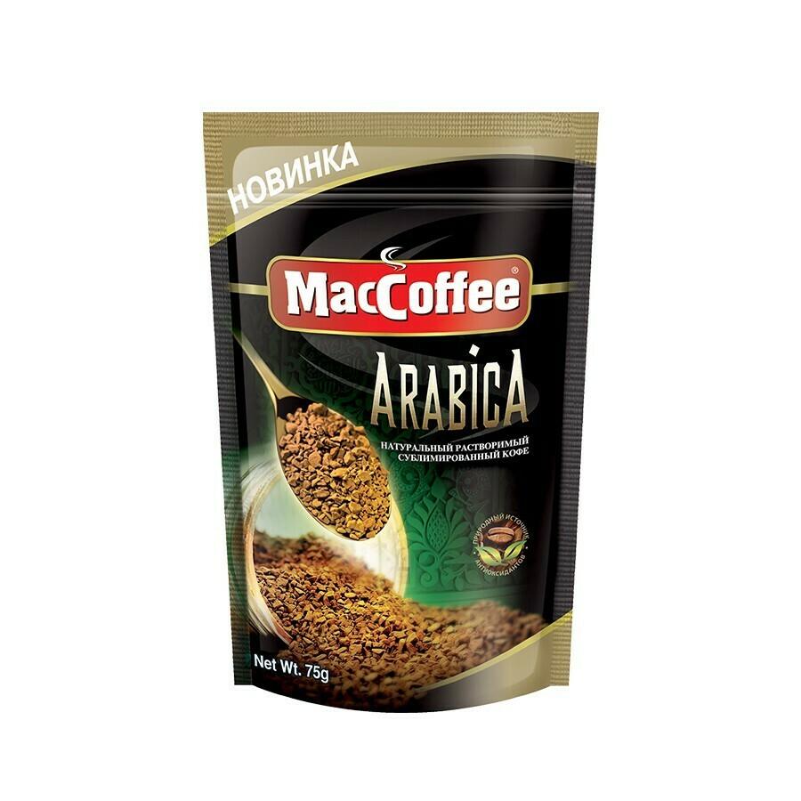 Кофе МакКоффе арабика 75г