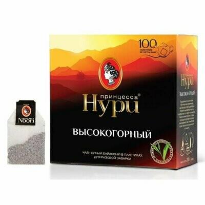 Чай Нури Высокогорный 100п