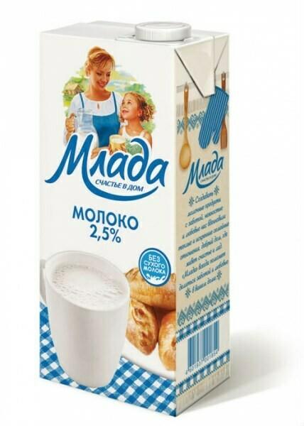 Молоко Млада 2,5%