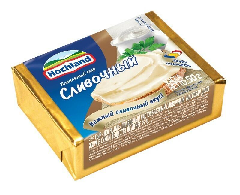 Сыр плав Хохланд 50г фольга сливочный