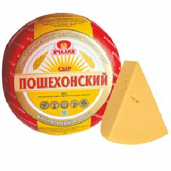 Сыр Пошехонский Ичалки 45% 250г