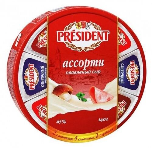 Сыр Президент 45% в ассортименте 140 гр