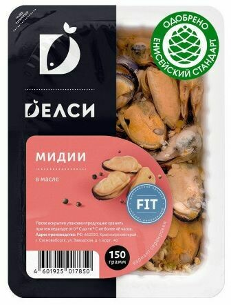 Мидии в масле Делси 150 гр