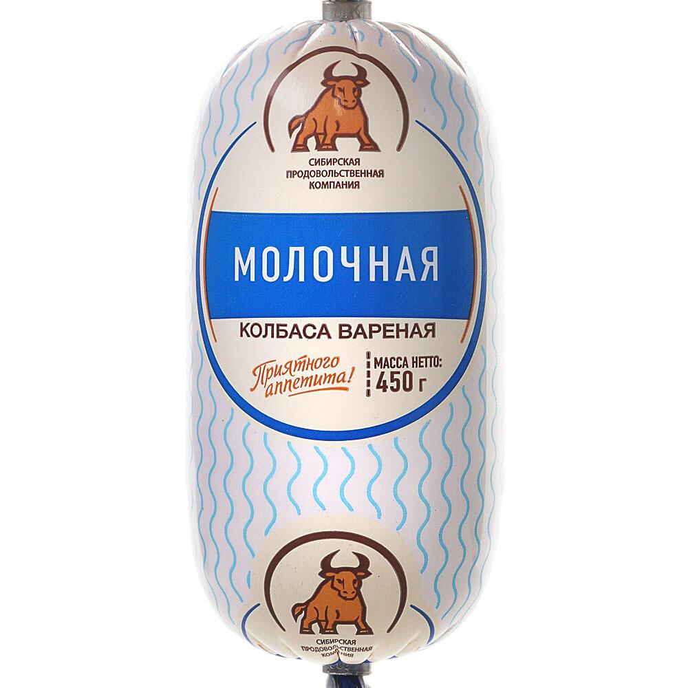 Колбаса Молочная 450г СПК