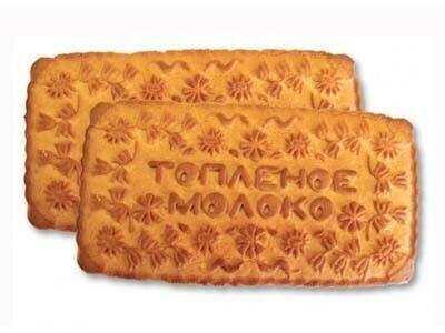 Печенье топленое молоко Продвагон 1 кг