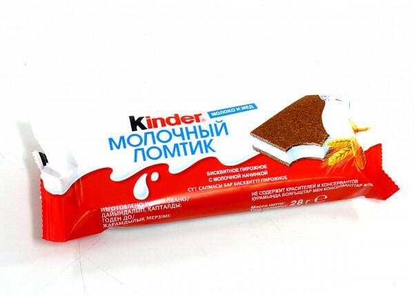 Молочный ломтик Киндер 28г