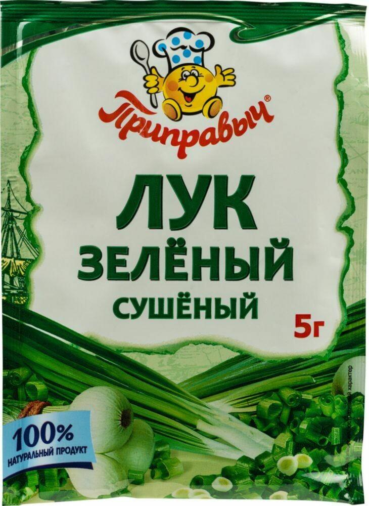 Лук зеленый сушеный 5г Приправыч