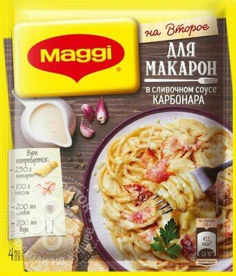 Магги на второе для макарон Карбонара 30 гр