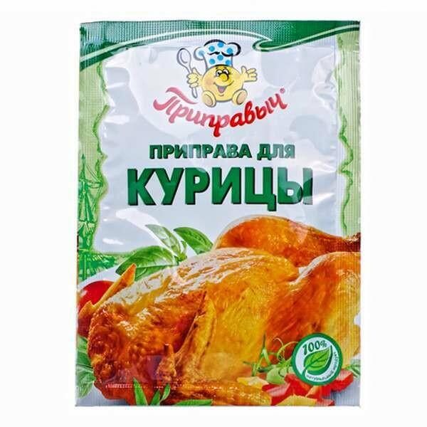 Приправа для курицы Приправыч 15г