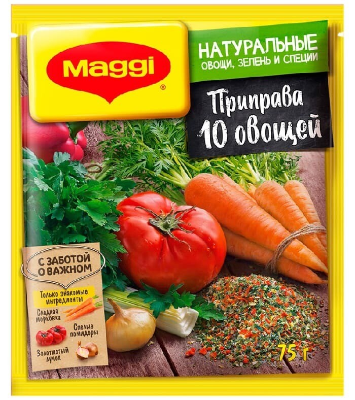 Приправа Магги 10 овощей 75г