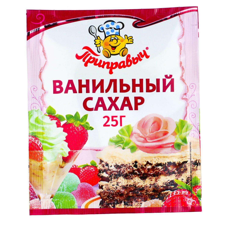 Сахар ванильный Приправыч 25г
