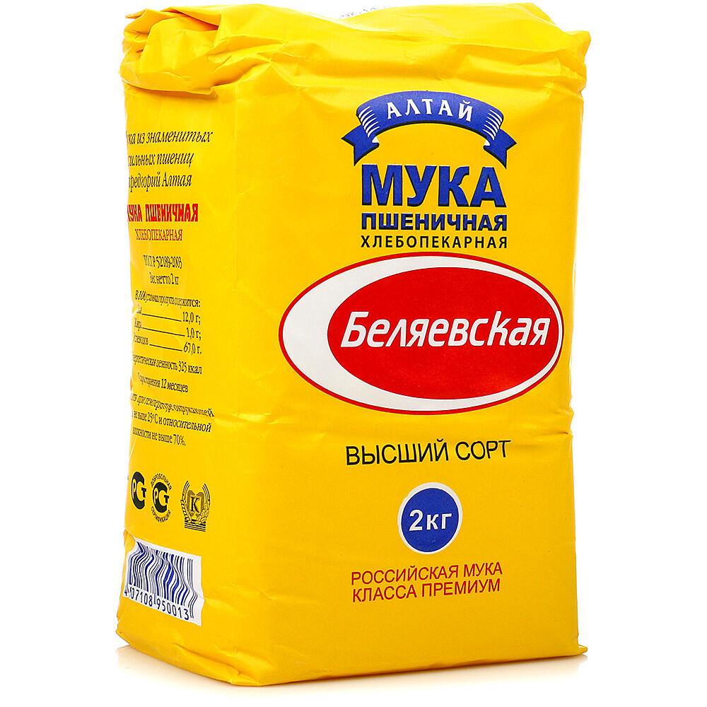 Мука в/с Беляевская 2кг