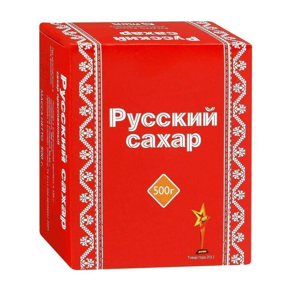 Сахар рафинад Русский сахар 0.5кг
