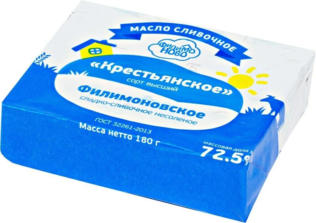 Масло сладко-сливочное Филимоновское 72,5% 180г