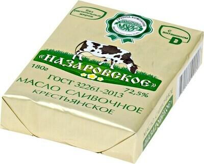 Масло сливочное Крестьянское Назаровское 72,5% 180гр