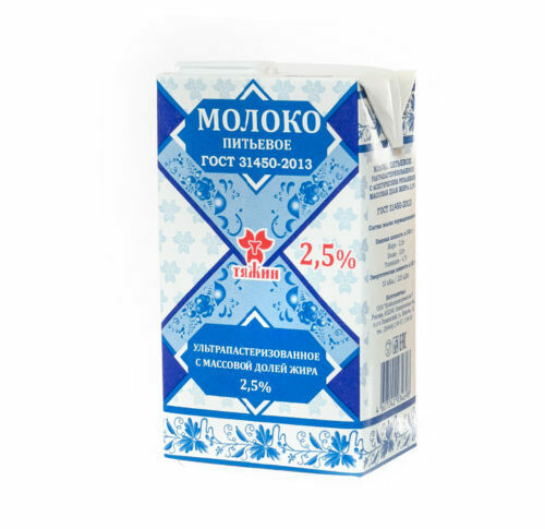 Молоко Тяжин ультрапастеризованное  2.5% 1л