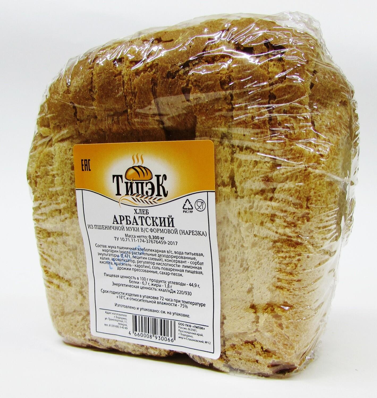 Хлеб Арбатский нарезка 300г Типэк