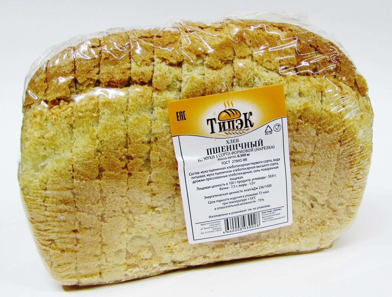 Хлеб Пшеничный 1с 500г нарезка Типэк