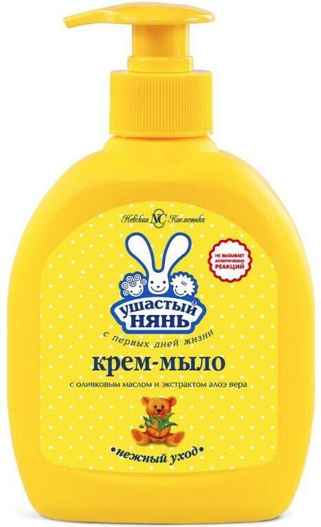 Ушастый нянь Жидкое мыло с оливковым маслом и алоэ вера, 300 мл