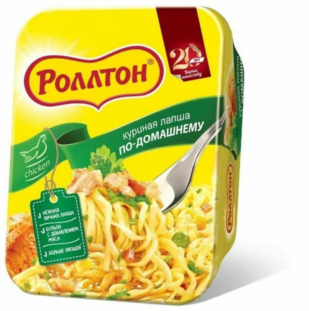 Лапша Роллтон 90г