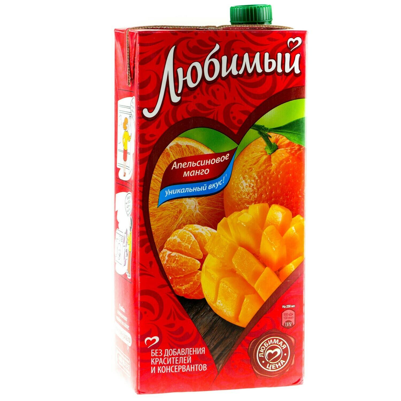 Сок Любимый 1.93л Апельсиновое манго