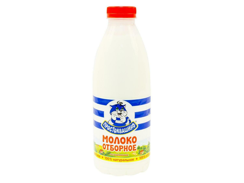 Молоко Простоквашино отборное 930мл