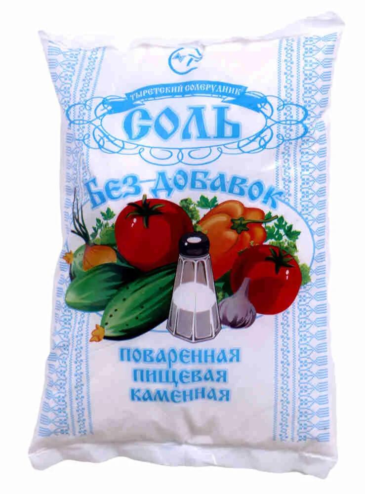 Соль Тыреть 1помол 1кг