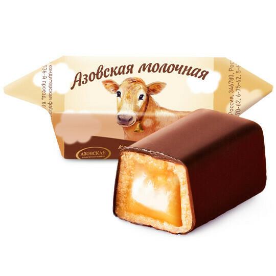 Конфеты Азовская молочная в глазури 1 кг