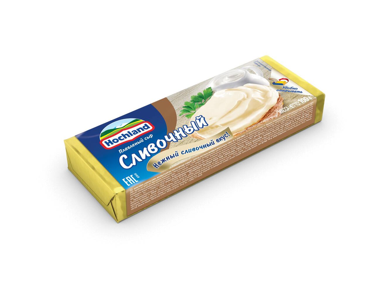 Сыр плавленный Хохланд 100г в ассортименте