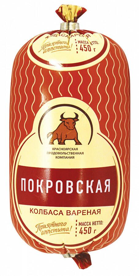 Колбаса Покровская 0,45 СПК