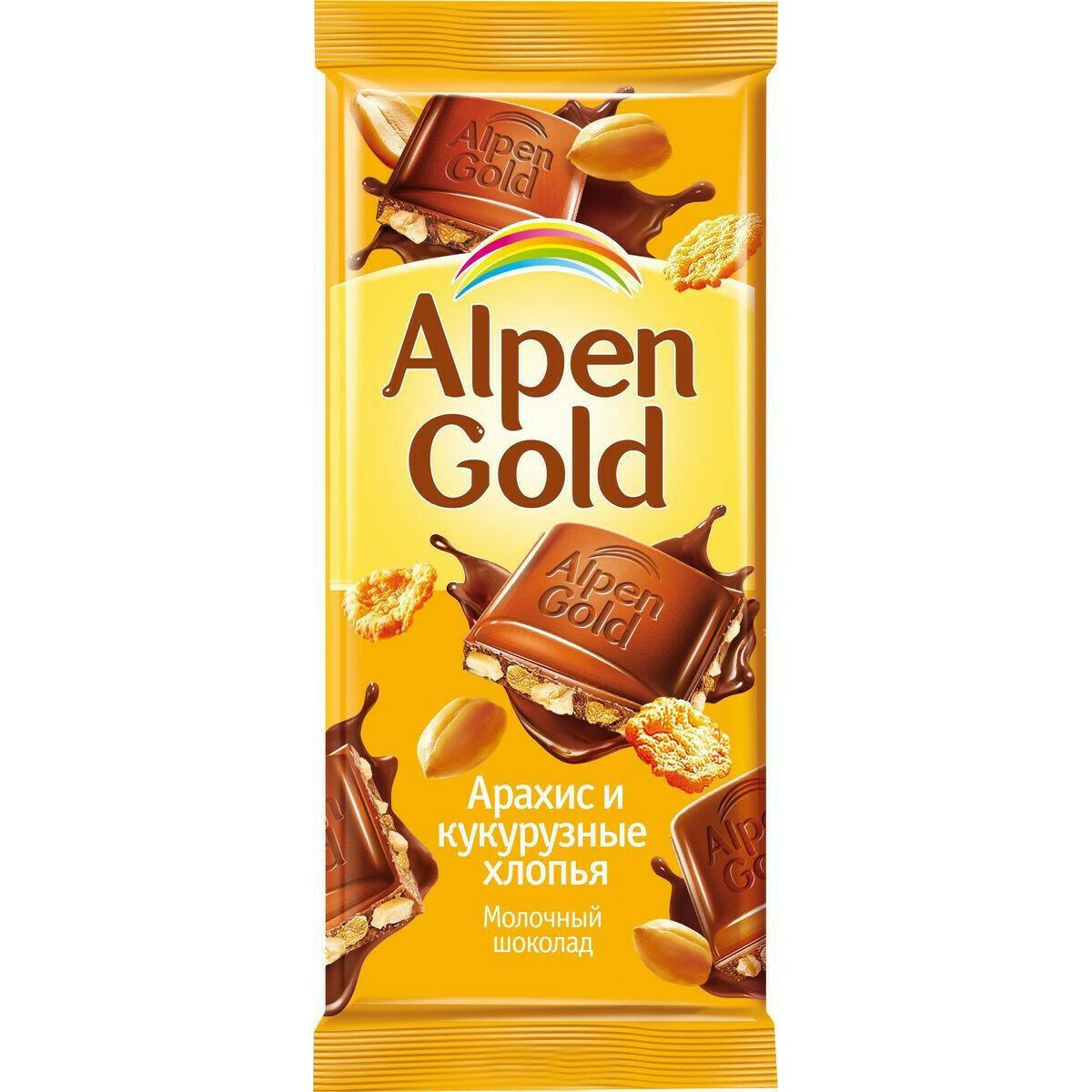 Шоколад Альпен Гольд 90г Арахис и кукурузные хлопья