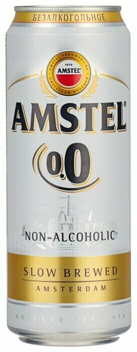 Пиво Амстел  безалкогольное 0,45л ж/б