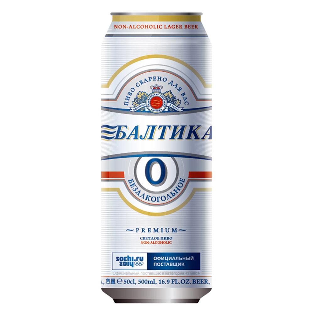 Пиво Балтика №0 безалкогольное 0,45л ж/б