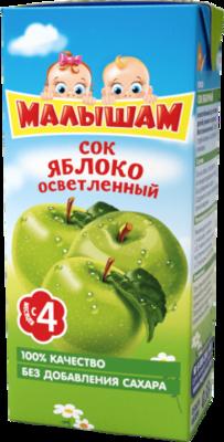 Нектар Малышам 0.33л Яблоко