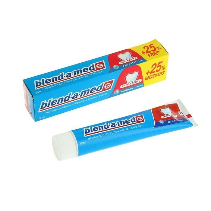 Зубная паста  blend-a-med 125 мл