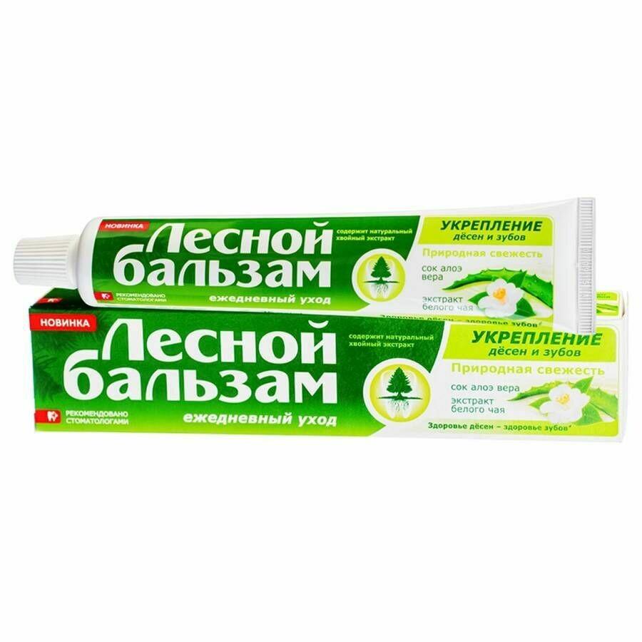 Зубная паста Лесной бальзам Оригинал 75гр